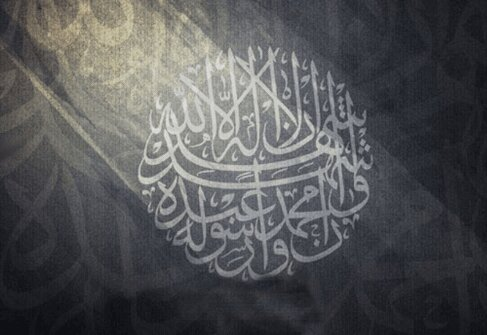Arabic Calligraphy Wallpaper , (58+) image collections of
